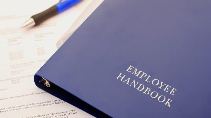 Policy Update Hr 5 Letting Students >> 8 Things To Consider When Updating Employee Handbooks For 2017
