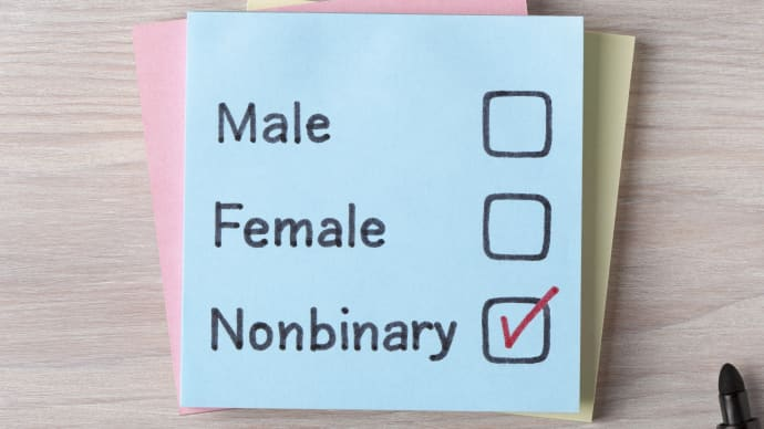How to Accommodate 'Gender-Nonbinary' Individuals—Neither Men nor Women