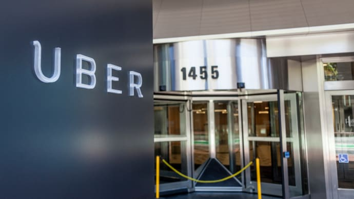 Viewpoint: Uber's New Four-Step Guide to Inclusion and Diversity