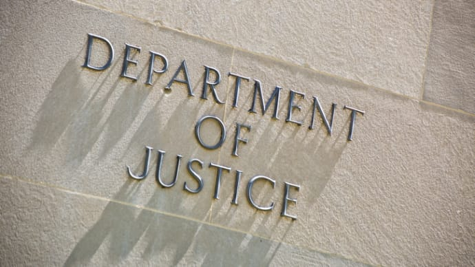 Justice Department Says ACA Should Be Struck Down