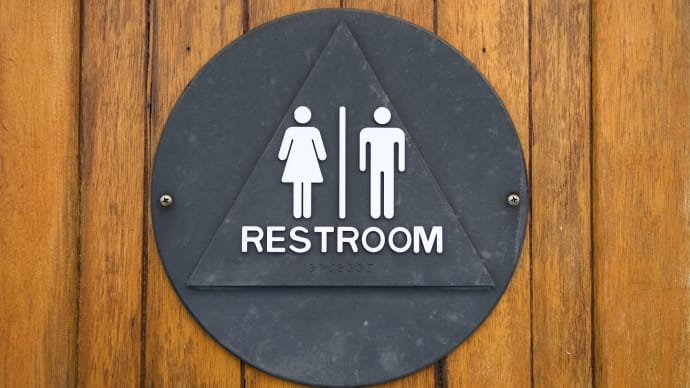 Pleasing Californias Equal Restroom Access Act 5 Facts Employers Interior Design Ideas Ghosoteloinfo