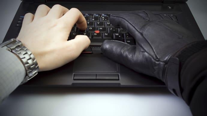 California Bill Would Further Amend Data Breach Notification Law